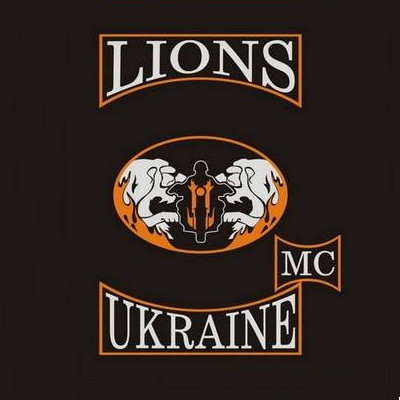 Lions MC Rava-Ruska chapter